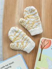 Tiger Stripes Baby Mitts